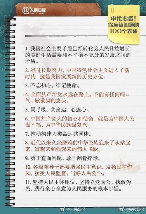 香港教协宣称4成教师有意离港 梁振英驳斥