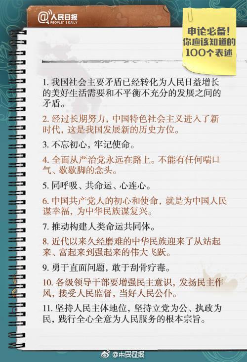 香港中联办声明:坚决反对美国粗暴干涉香港事务