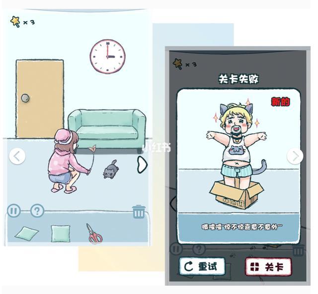 适合女生玩的6款手游app,简易可爱好上手!