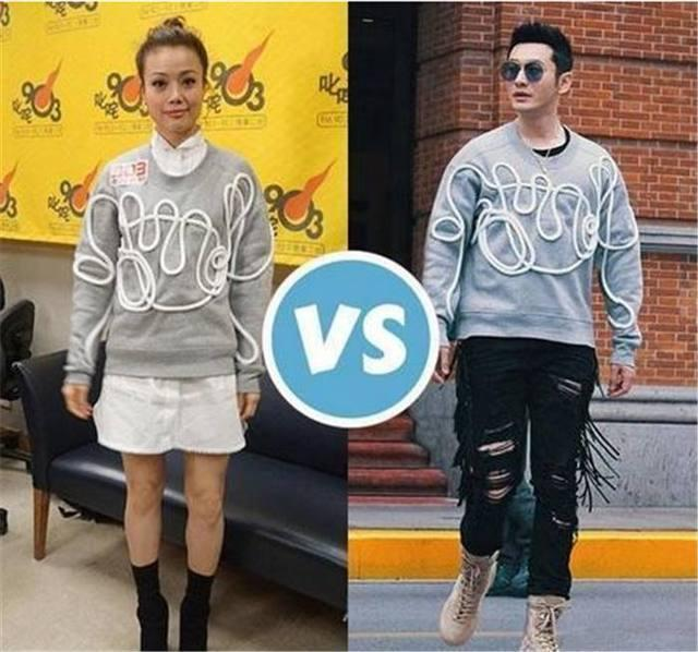 容祖儿vs黄晓明刘亦菲vs杨颖, 明星撞衫!谁丑谁尴尬