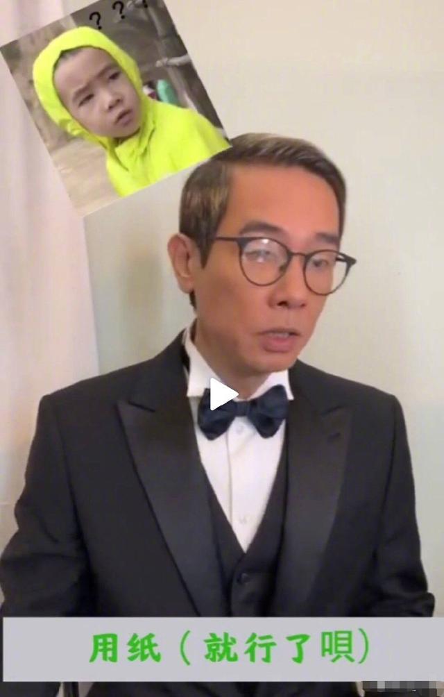 陈小春拿废纸做西装口袋纸!网友:手工课代表没错了!