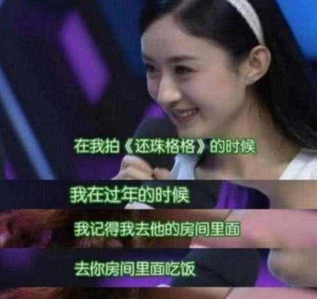 7年前他帮助赵丽颖,7年后赵丽颖捧他女友,真是知恩图报