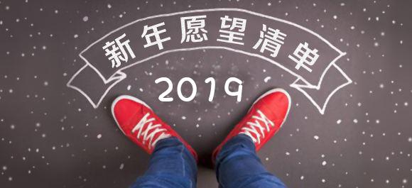 """拓普教育""""筑梦圆梦""""学员新年愿景采访活动圆满结束"""