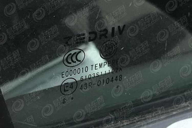 年底量产 国机智俊首款纯电小型SUV谍照曝光