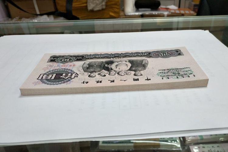 1965年10元纸币值多少钱?这样的能卖22000元,别傻傻的不知道!
