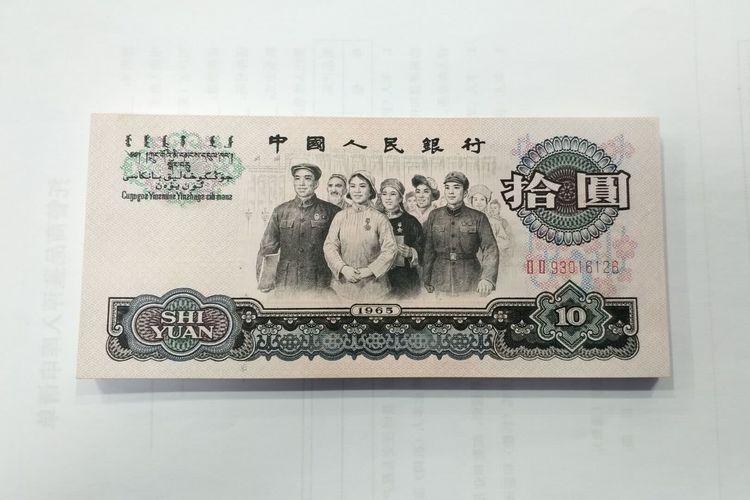 1965年10元纸币值多少钱?这样的能卖22000元