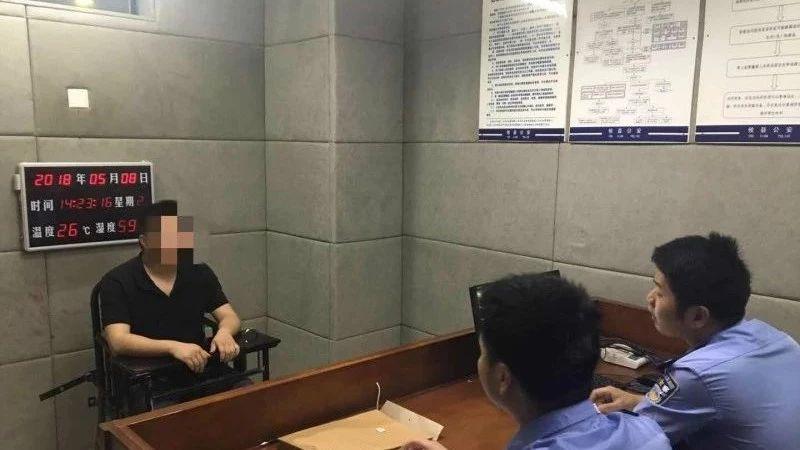 攸县破获提供非法侵入计算机信息系统程序、工具案