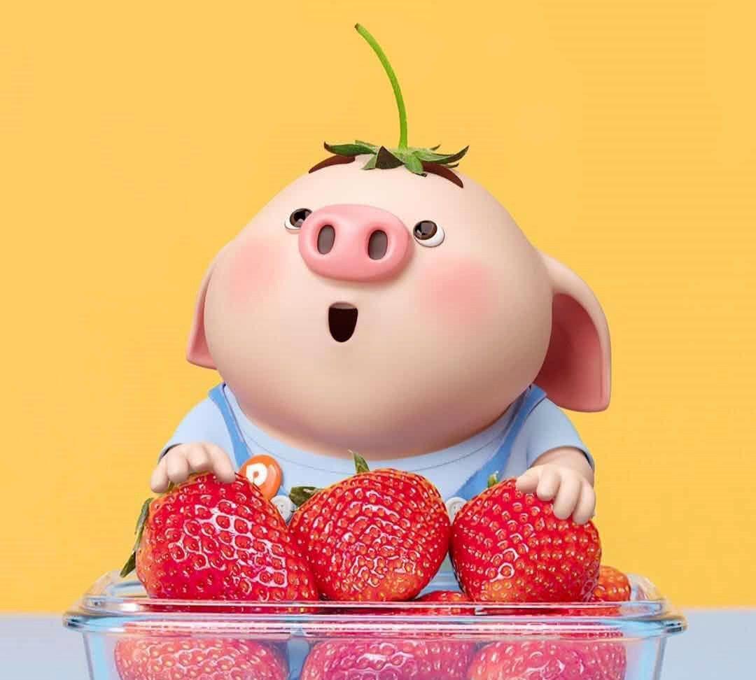 哈喽大家好,你们可爱万能的小编又和大家见面啦~转眼间我们已经迎来了2019年~新年新气象当然要换新的猪猪头像啦~19年的第一天猪小屁就爆火了起来~这只可爱中带着沙雕又时髦的3D小猪一时成为大家严重的网红小猪,赶紧换一款最新最潮的猪小屁头像吧~