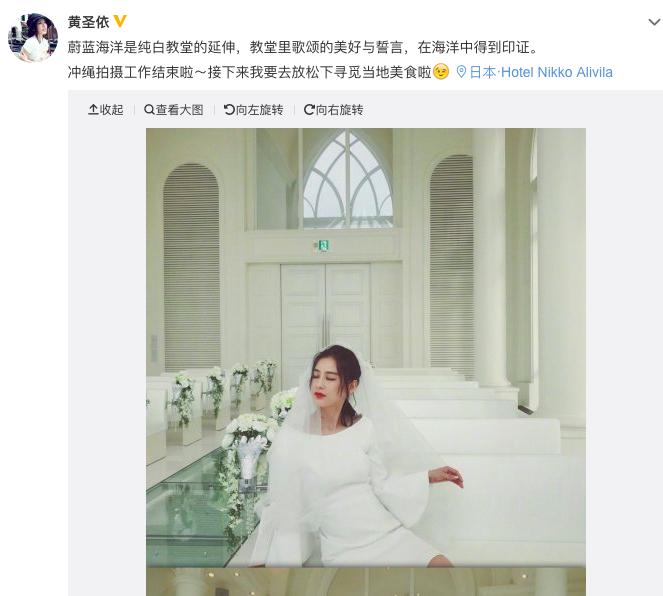 """""""豪门阔太""""黄圣依和父母现身机场,爸妈的穿着透露着有钱"""
