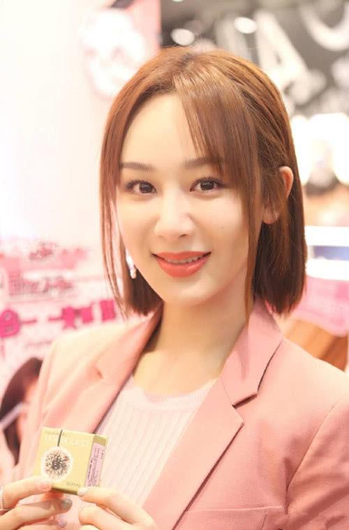 杨紫新发型太养眼,穿粉西装酷美十足,粉丝:天上掉下的图片