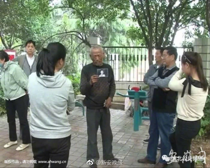 """""""80后""""教授孙林华晋升安徽省自然资源厅副厅长"""