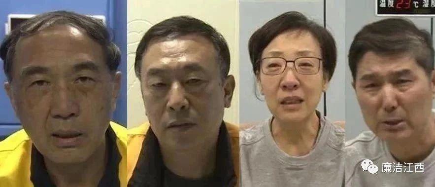 敢打彩票主意?!福彩中心4名原负责人忏悔视频曝光
