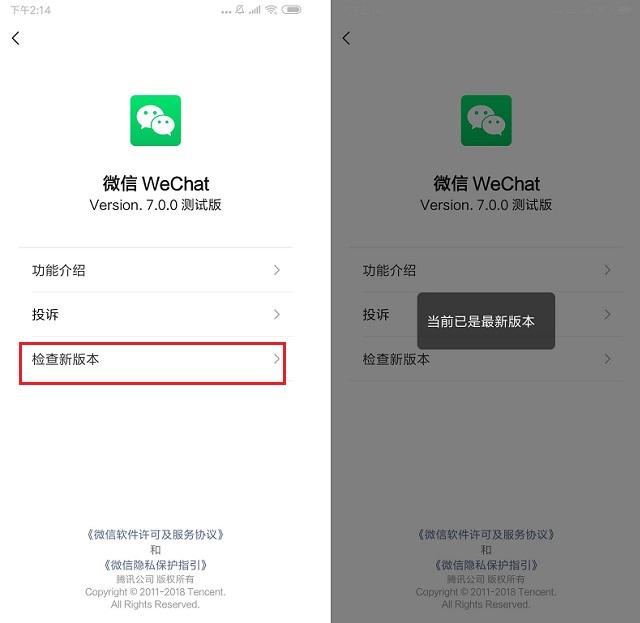 """设计,钱包变为了""""支付"""",并采用了全新的""""花""""欢迎页面,用户可以在微信"""