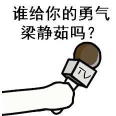 """南宁男子穿""""逍遥法外""""偷车被抓 网友:该印自投罗网"""
