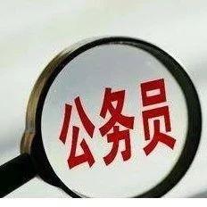 2019年广西省考笔试20日举行 这些事项要注意