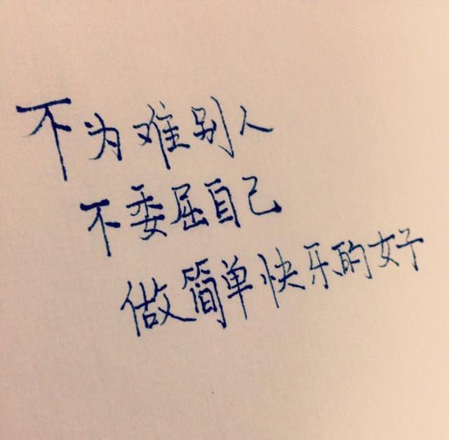 看透人生醒悟的句子,句句受用,读完受益一生