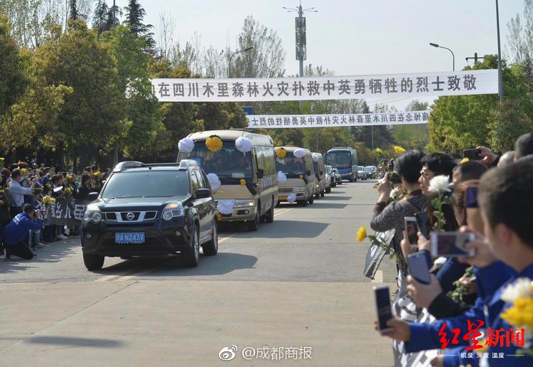 【RAYBET雷】又一家天津企业被指涉嫌传销 受害家属: