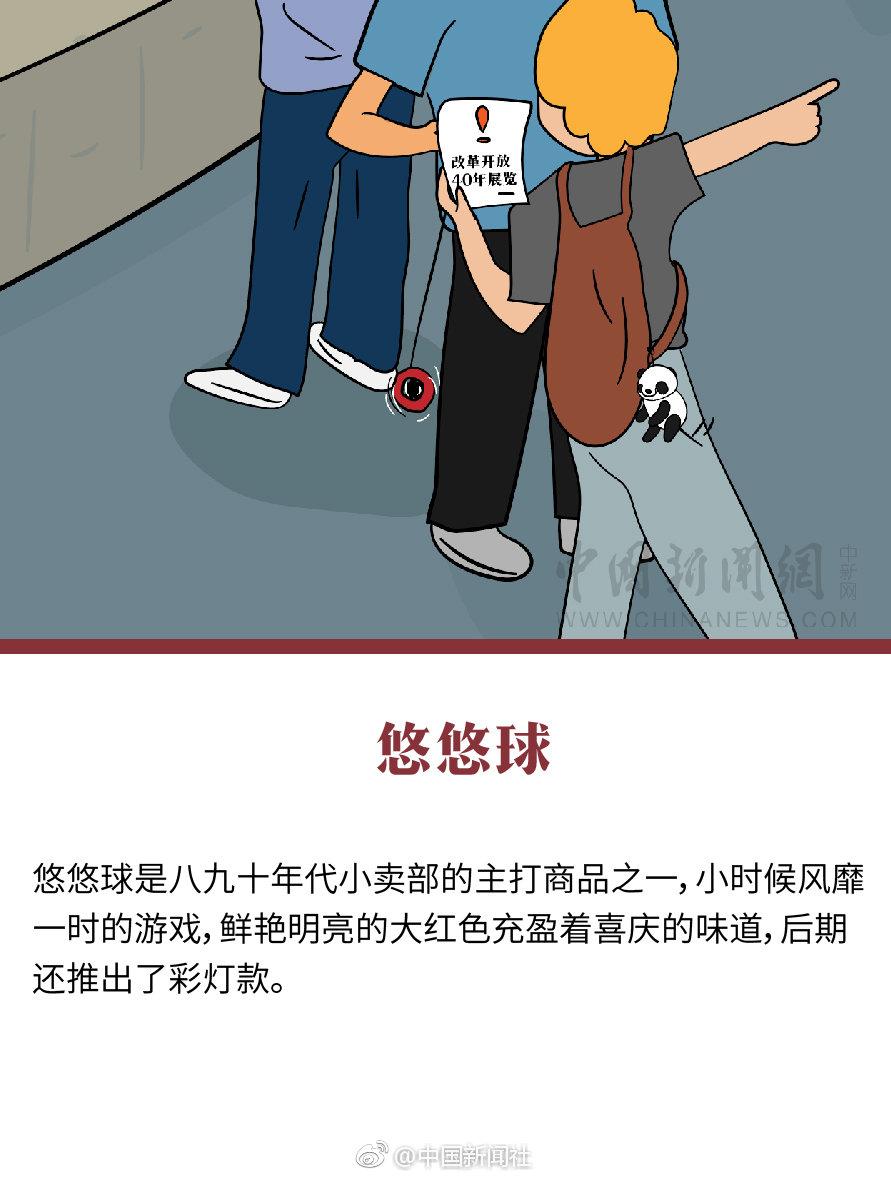 黄渤谈电影被盗版:希望观众也养成看正版的习惯