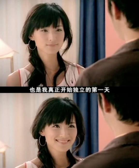 《爱情公寓》林宛瑜也成了网红脸,曾患重度贫血