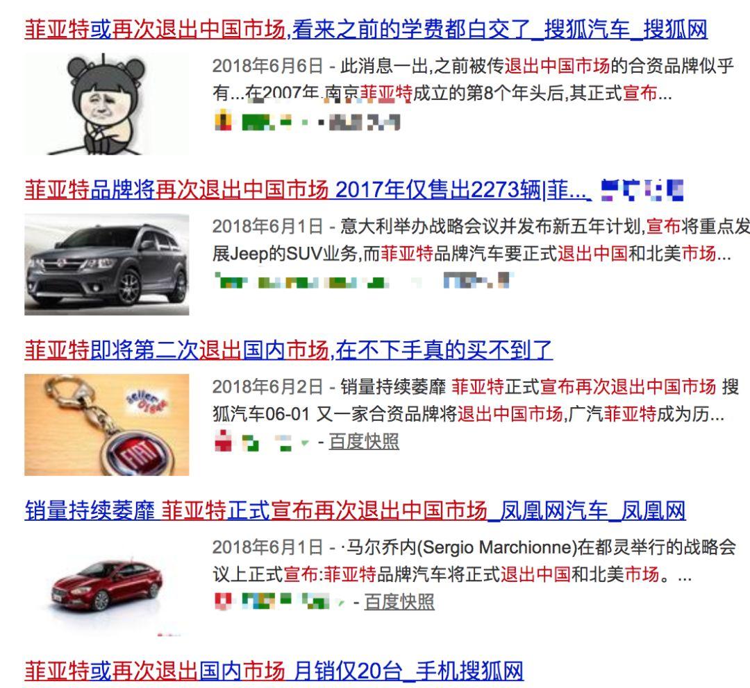 合资车质量真的比国产车好?还真不是,这3个合资车质量太坑人