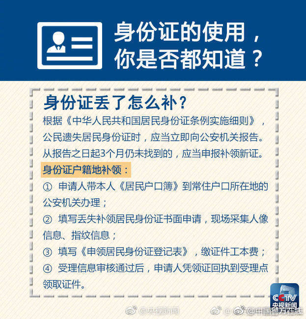 搜狗发布2019年Q1财报:收入超17亿元,AI驱动业务发展新机遇