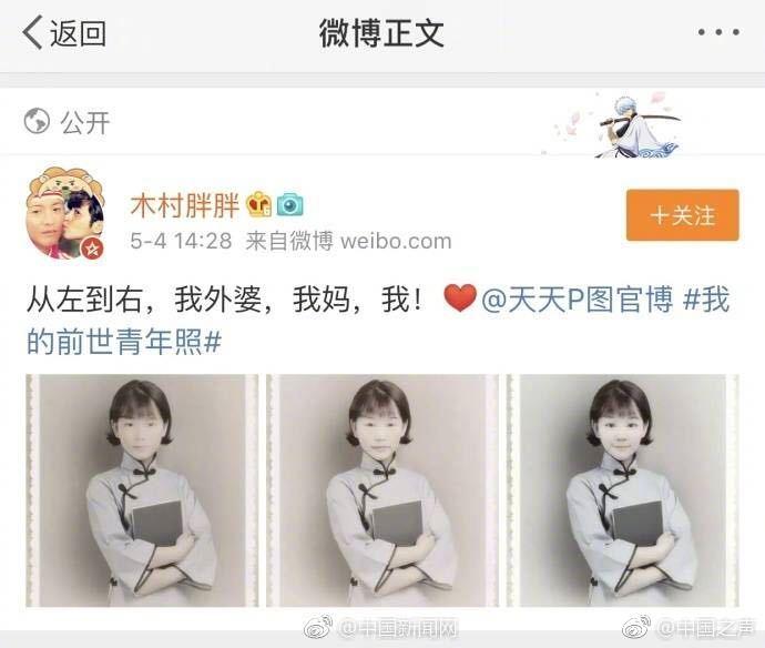 江西又有县级公安局局长落马,40天已有5人被查_北京三分彩开奖记录