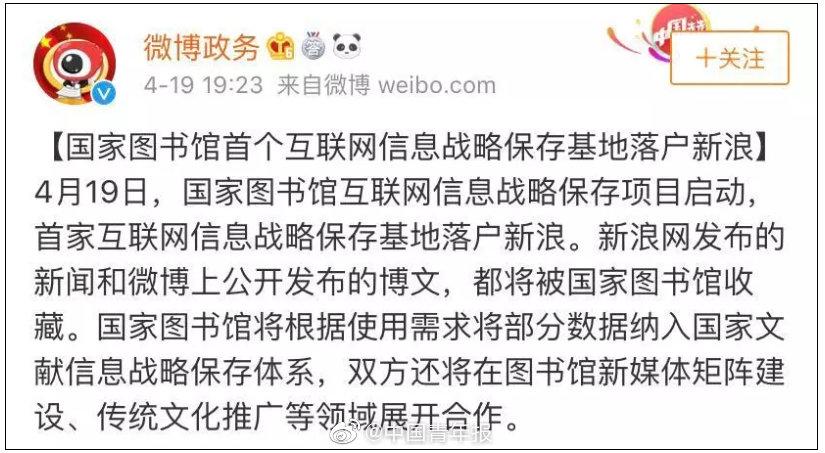 美将4家中国媒体列为外国使团 外交部:赤裸裸政治打压
