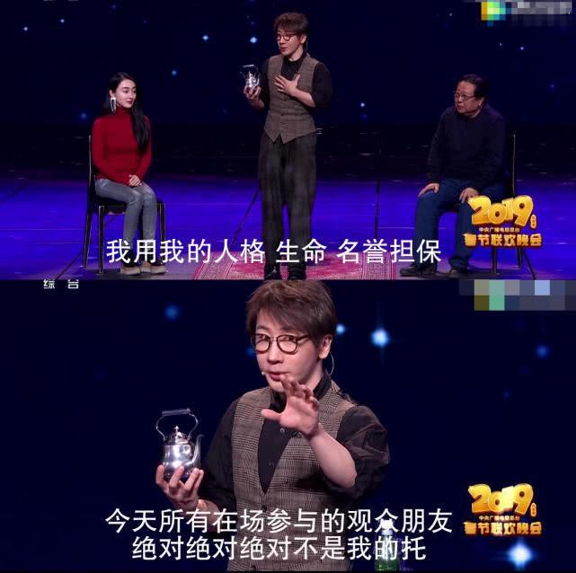 刘谦发文力证春晚魔术无托,最应被谴责的另有他人
