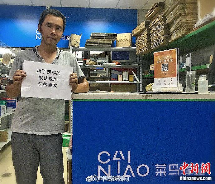 李家超:国安委将为维护香港繁荣稳定和国家安全起到保障作用
