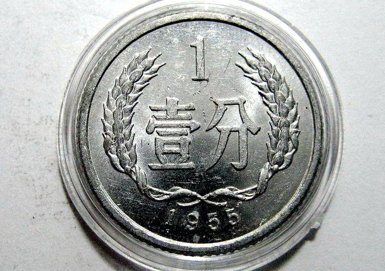 家喻户晓的1分硬币,轻易卖350元,你家还能找到几枚?