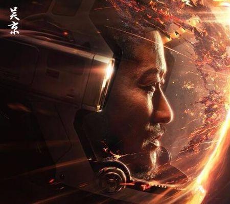 比《战狼2》更燃,吴京《流浪地球》特效媲美好莱坞,为家而战!