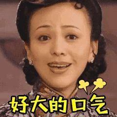 玩手机超30分钟会口臭 杭州专家:系因减少唾液分泌