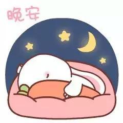 最新晚上好问候动态表情包 晚安问候语温馨简短一句话图片