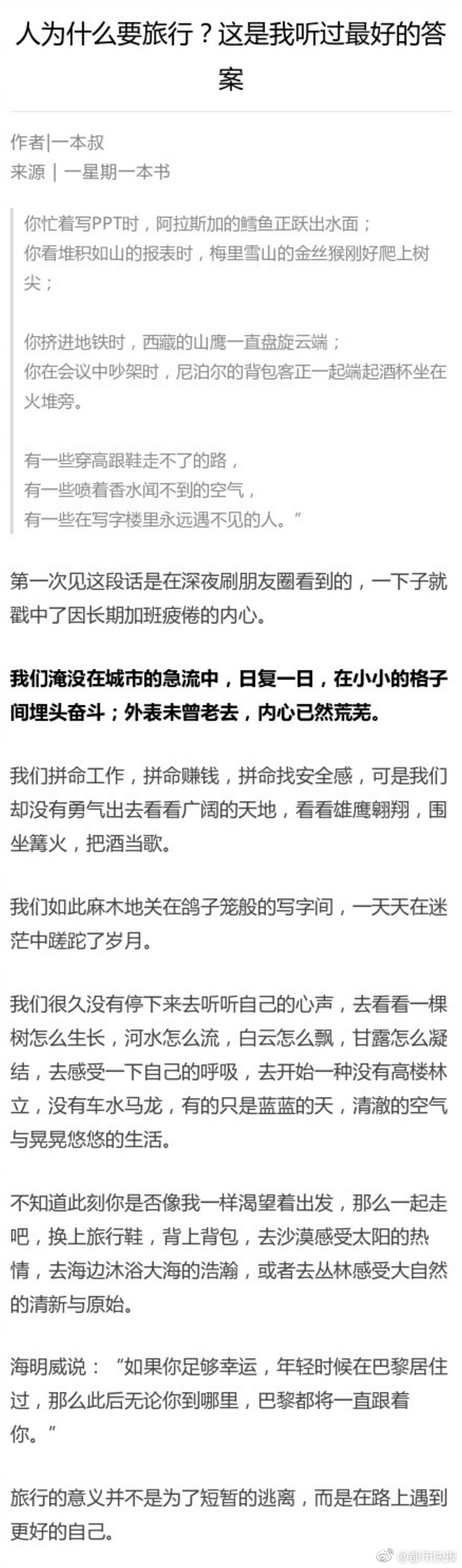 曾志权案开庭:被控受贿1.4亿_天天彩票福利三分彩
