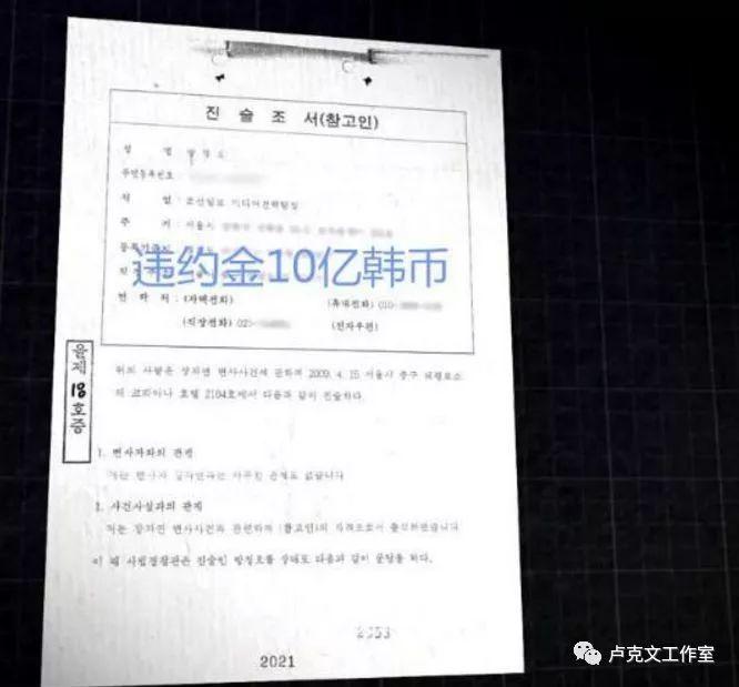 韩国政坛大戏:文在寅的复仇