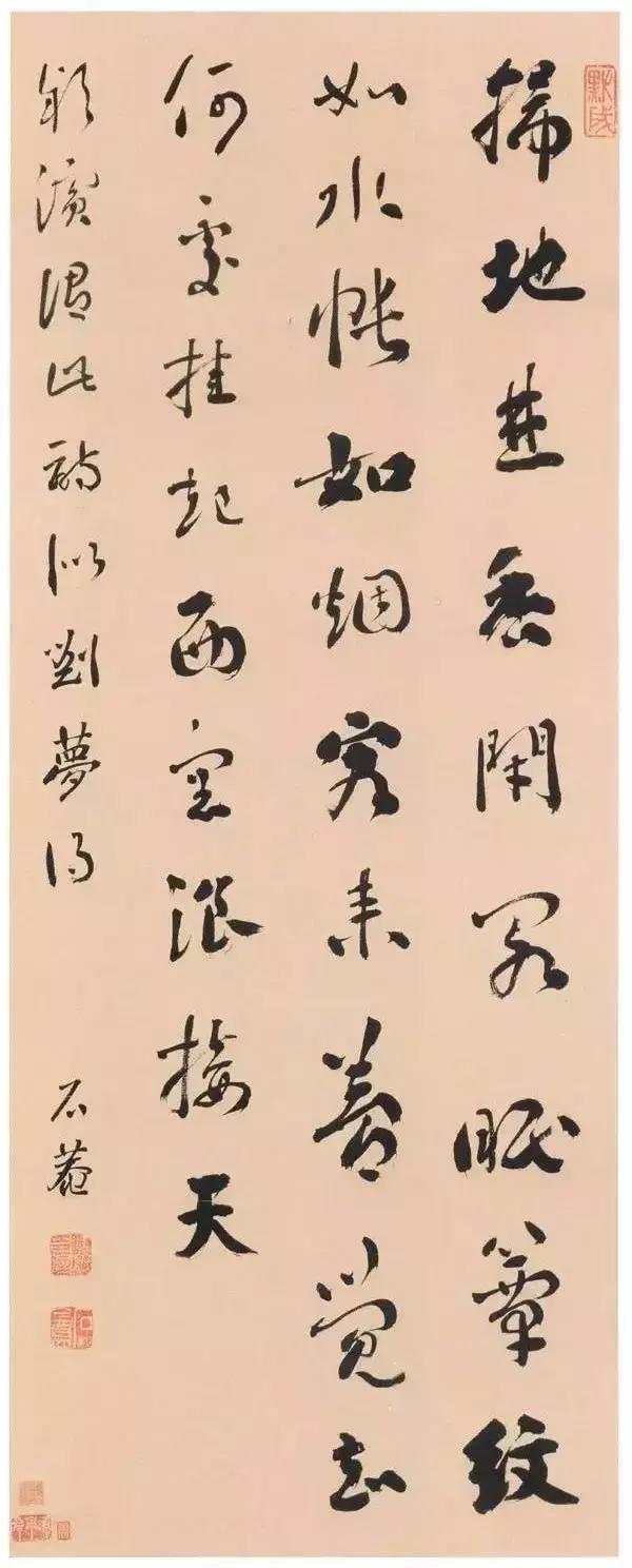 清代四大书法之一刘墉书法欣赏