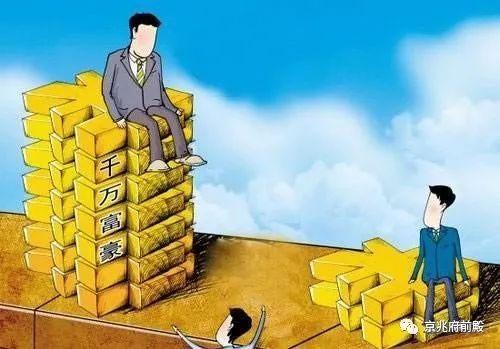 西安楼市两年涨一倍 报告称:约192户炒房者赚亿元