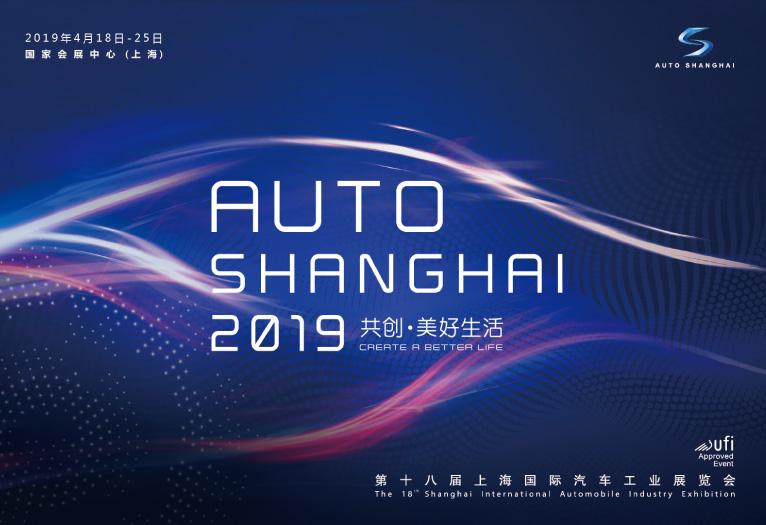 BBA纷纷触电,上海车展新能源汽车提前看