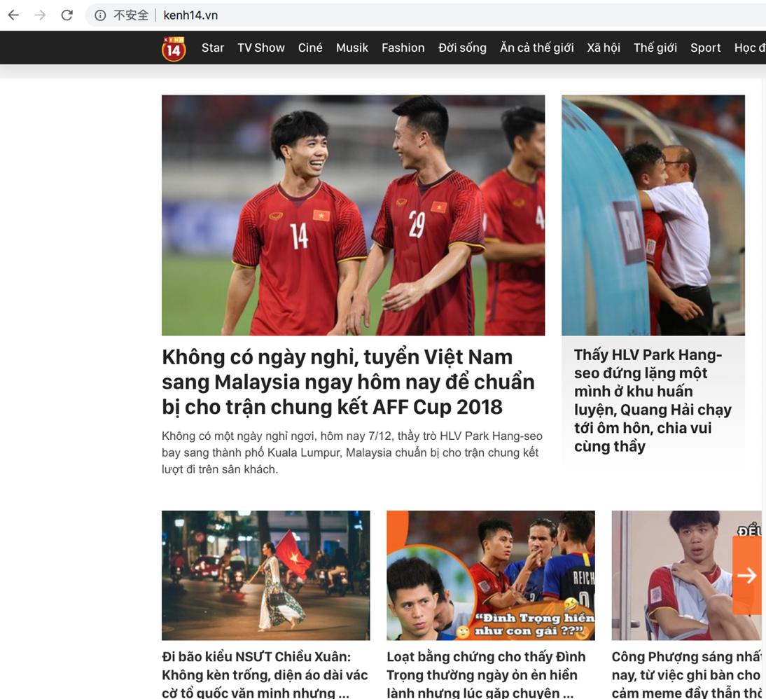 足球在越南到底有多火? 民众热情定会让你意外
