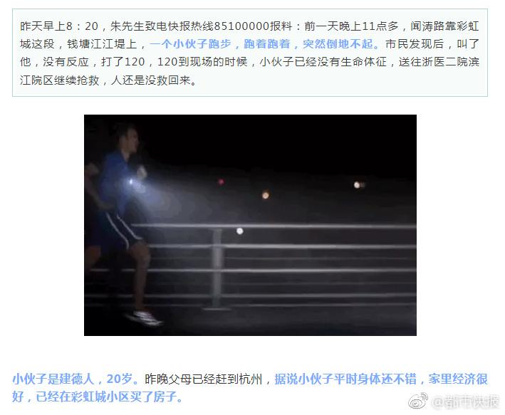 情侣吵架男子将女友推向公交车,警方通报:已刑拘