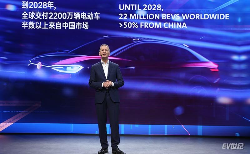 大众汽车集团全面电动化:2028年交付2200万辆电动汽车