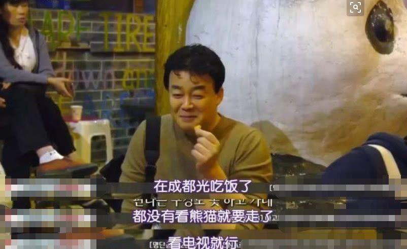 韩国人来中国旅游,却被雪碧的大小吓到了,网友