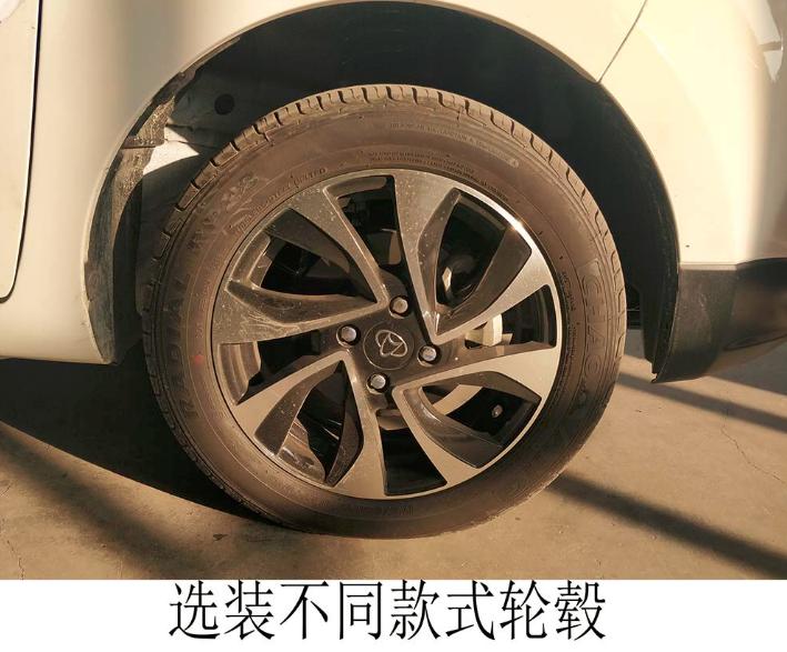 """长安欧尚全新纯电动微型车申报信息曝光 命名为""""睿行ES3"""