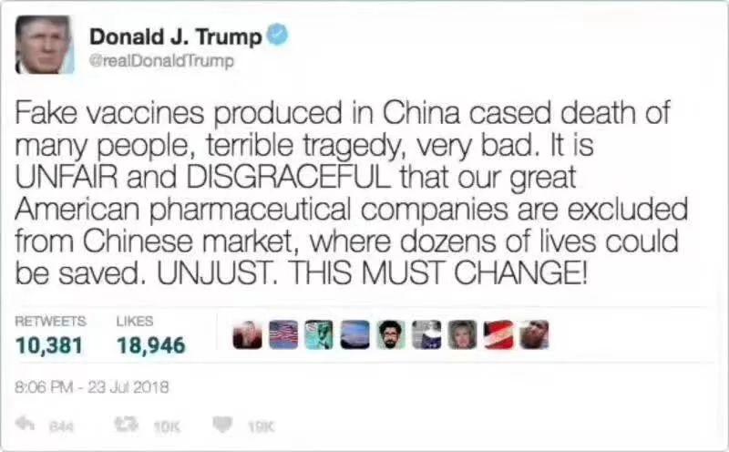 特朗普对中国疫苗表态了?造谣者也是颇用心