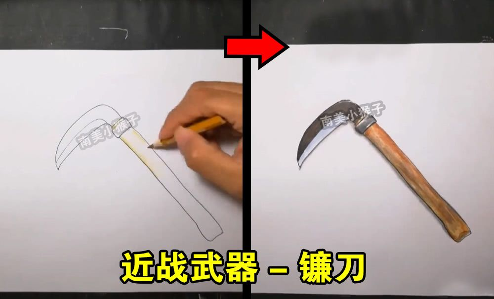 高中生手绘吃鸡近战武器,平底锅很好看,家长是最难画的!读v武器撬棍高中证明图片
