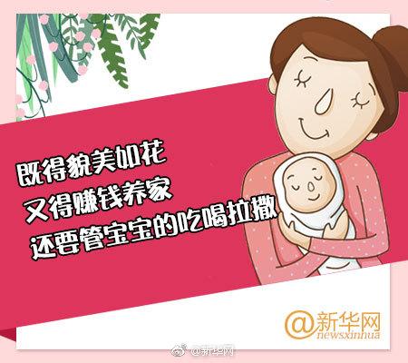 lua中文手册下载