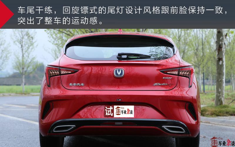 人生第一台车,预算10万元,选择逸动XT如何?
