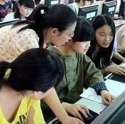 清华、北大在辽宁普通统招计划公布:共招103人