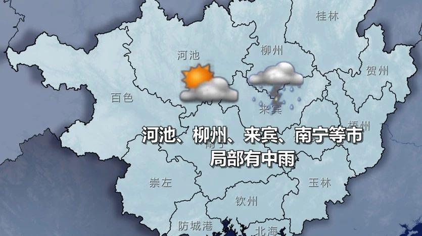 广西天气将变脸!局地大风、雷暴、降雨等天气再来袭