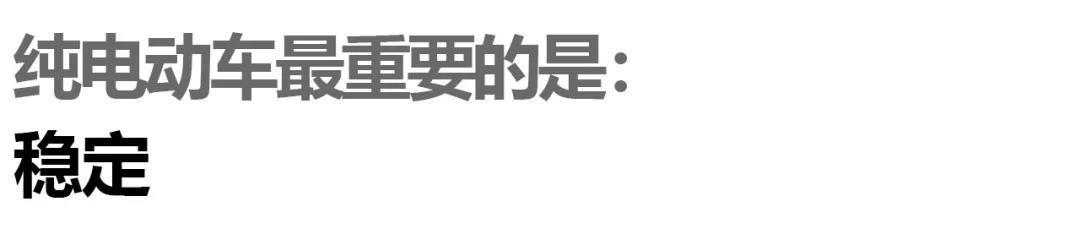 华为把许多第一次给了Mate20,而广汽丰田则给了广汽ix4